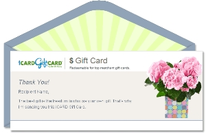 Assistants' Day Gift Certificate